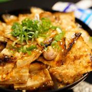 【台北美食】山丼‧平價滿足日式丼飯│公館美食│公館夜市