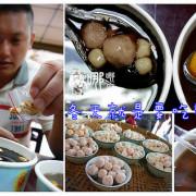【力行市場銅板美食】桃園忠孝熱甜湯~天冷來碗熱呼呼黑糖熬煮紅豆湯加手工芋圓