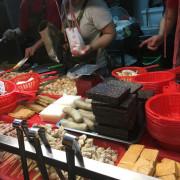 [新北x鶯歌]鐵橋下炸香香。獨特醬料鹹酥雞 鶯歌超人氣排隊美食