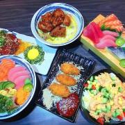 新北永和美食|永安市場捷運站 平價CP值高 精緻日本料理隱藏版美食 千壽司日本料理(永安店) 炙燒生牛肉 大綜合生魚片 生魚蓋飯