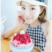 【台南冰品】冰ㄉ荔枝冰 楊貴妃專屬冰品 ♡ 冰ㄉ•かき氷 no.2赤崁東店