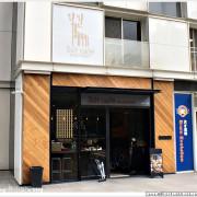 【食】林口✿Söt Café 路角。日常