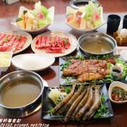 【新北新店區】獨特人氣花雕雞鍋『福鼎涮涮鍋』點主餐送肉盤一份、捷運七張站~
