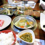 【捷運七張站】福鼎涮涮鍋~一個人也能單獨享用花雕雞鍋喔!!(點主鍋送肉盤超划算!)