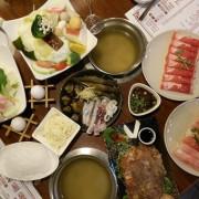 花雕入菜 特色鍋~福鼎涮涮鍋/新店 捷運七張站