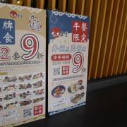 台北市師大平價日式美食-丸大食堂日式料理(丼飯定食/套餐/生魚片)