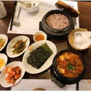 【台北信義食記】涓豆腐(ATT信義店)。韓國第一大連鎖嫩豆腐煲專門店