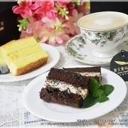 【宅配】黑天使的禮物《檸檬鐵塔乳酪 & 深黑白巧克力》