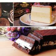 黑天使的禮物~檸檬鐵塔乳酪條深黑白巧克力