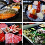 【新竹東區】好客燒烤 新竹店 炭火燒肉吃到飽 海鮮、燒肉、調酒 菜單/價位 晶品城購物中心B2 近新竹火車站