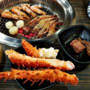新竹市東區[好客燒烤-新竹晶品城店] 帝王蟹&頂級A5和牛&生蠔&海鮮&多種好吃的蝦吃到飽的頂級享受 好好吃! 慰勞自己就是要衝一波啊!!