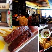 台南中西區 Brick磚塊 酒吧 老屋美式氛圍 輕鬆慵懶早午餐 !!