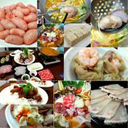 【台南市-安平區】郭師傅飯鍋料理  職人手作絕妙鍋物料理  無與倫比的鮮蝦餛飩