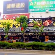 《桃園美食》香嫩多汁烤雞配上起司辣炒年糕糯米飯實在是太邪惡了!!!!