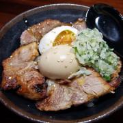 台北 華山 久違的漁串場午餐, 野豬燒肉丼!!