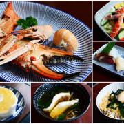 【食】台北華山美食_「漁串場居酒屋」吃得到海味的無菜單午間料理