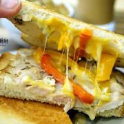 捷運國父紀念館站美食 格里歐s三明治 Grilled Sendwish ✿✿ 國父紀念館早午餐 / 輕食 / 早餐  推薦