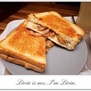 美食。餐廳│ 台北市大安區 國父紀念館捷運站 國父紀念館早午餐 延吉街美食 格里歐s三明治 創意三明治/外帶三明治 ❤跟著Livia享受人生❤