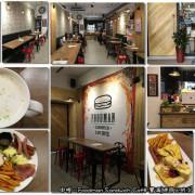 【中壢】「Foodman Sandwich Cafe 豐滿總匯三明治(中原商圈/中山東路/早午餐/輕食/套餐)」