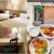 【嘉義住宿推薦】蘭桂坊花園酒店 超人氣渡假飯店首選 享受旅遊的樂趣