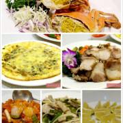 食記【台北】松江南京站美食推薦 洛碁廚房 吃台菜也可以時尚又健康~適合聚餐聚會