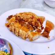 [台北泰式]中和南勢角「湘園美食」初嘗試就超滿意的平價泰式料理/道道無雷的泰緬菜/脆皮鍋燒酥酥香香好美味/附菜單