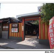 台中市-南屯區-大江戶町活海鮮鐵板燒 試賣會