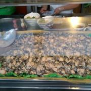 明宏蚵仁湯:40年老店,新鮮又美味(三重)