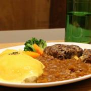 【台南.中西區】Hippie餐館。和洋料理:簡約放鬆空間中享用巴庫爸爸的美味印度咖哩