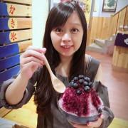 繽紛可愛日式剉冰,自製水果醬好甜蜜 ❤ 等一下X甘味処スウィートオフィス冰