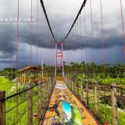 [ 屏東⊙萬巒]萬巒吊橋。跟著3D彩繪一起互動更好玩