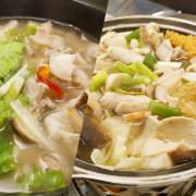 【水社碼頭美食】阿榮邵族麵 山豬肉火鍋 不加味精 清甜湯頭 暖胃又暖心