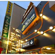 台中西區韓式料理))打啵G-台中向上店#韓國地鐵站主題餐廳#鍋巴烤雞