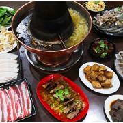 小瀋陽酸菜白肉鍋 東北傳統炭火銅鍋 酸菜白肉+麻辣鍋雙重美味的鴛鴦鍋