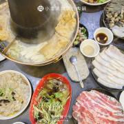【台中美食推薦】小瀋陽酸菜白肉鍋,在天冷時品一鍋瀋陽道地的溫暖