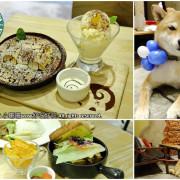 【食。永和】捲尾巴寵物友善餐廳X複合式小酒館~有柴犬店長陪吃飯,萌指數破表!老闆手作創意料理,還有意想不到的限量菜色喔!