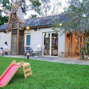 【台北陽明山 | 咖啡廳】隱於林間的白色鐘塔與風車庭園✞天使分享咖啡廳 Angels Share Cafe