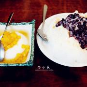 天使杏仁豆腐。隱藏在台中漢口路巷弄裡的純手工杏仁豆腐,多款口味,甜品、剉冰、飲品都有,還有其他多款傳統剉冰,冬季推出熱飲!