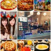 [食記] 大安區 Hanchu 한추 讓你用餐也充滿濃濃的首爾韓國味