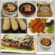 捷運忠孝復興站.漢來蔬食(忠孝店)