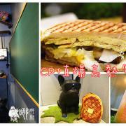 【中壢早餐】肉Sandwich~CP值高連吐司都自己做的熱壓吐司專賣店。還有客家鹹豬肉口味