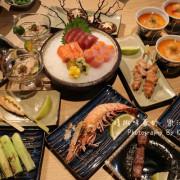 【台北中山美食】心花開日本料理 @中山區平價日式餐廳,邀三五好友聚會的好去處