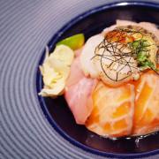 【台北】心花開日本料理。CP值爆錶 厚切鮭鮪旗生魚片只要$100  型男主廚日式餐廳 (推豪華生魚片丼飯、鮭魚茶泡飯)