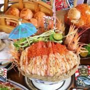信兵衛│台中超狂丼飯,料多到滿出來,一個比一個還要浮誇!CP值大爆表~