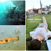 「墾丁」我拿到PADI潛水執照了 ❤ 藍洞潛水Blue Hole Dive Center