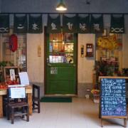 《新竹美食》超卡哇伊的鯛魚燒造型頭套讓大人小孩都瘋狂啦 ♥ ♥ ♥