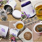 [宅配網購]龍鳳呈祥-多了果香的茶湯,花果茶、南非國寶茶、冷泡茶樣樣有!