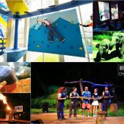 【新加坡旅遊】新加坡動物園+夜間野生動物園+Marina Square濱海廣場‧NERF Action Xperience+河川生態園海牛餵食體驗-親子旅遊熱門景點推薦|海牛餵食秀|零距離接觸動物|兒