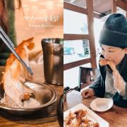 【韓國釜山美食】百年鐵鍋炸雞백년가마솥통닭:釜田市場傳統炸雞在地人推薦,皮薄脆又嫩口!