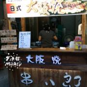 【高雄/食﹡苓雅】麵糊雙蛋蛋餅超滿足.日式大阪燒